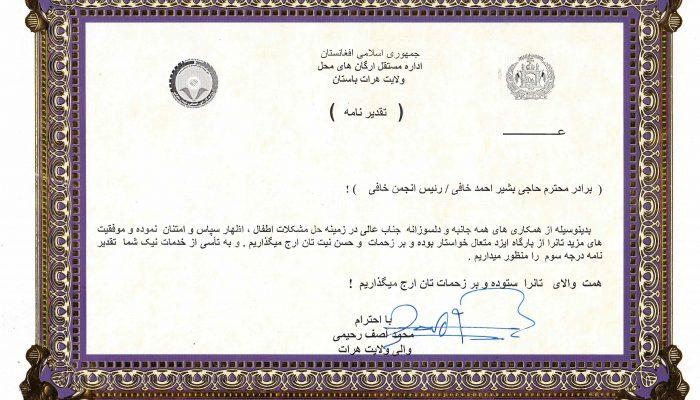 herat-governer-gov